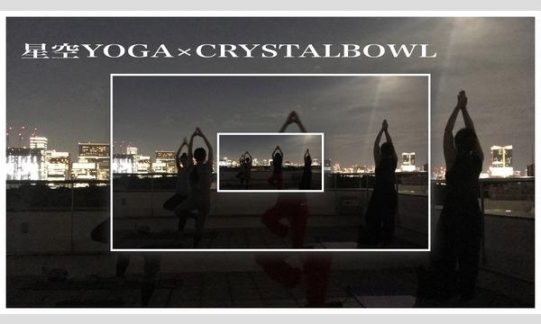 7/10(水) 屋上テラスでキャンドルナイト☆YOGA&CRYSTALBOWL イベント画像2