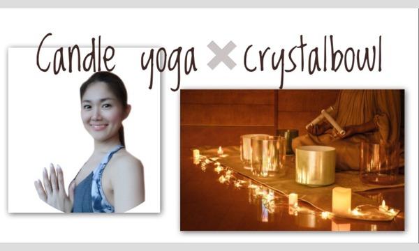 9/11(水) 屋上テラスでキャンドルナイト☆YOGA&CRYSTALBOWL イベント画像1