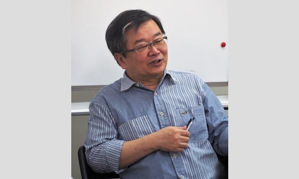小田嶋隆の こらむカフェ*2月.2018 in東京イベント