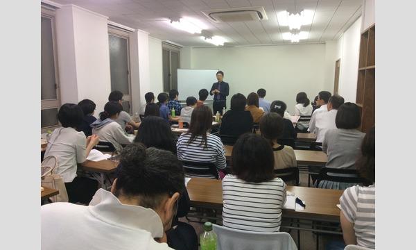 名越康文の「こころカフェ 'R' 」*2017-10月 イベント画像3