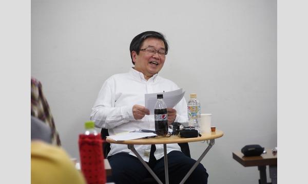 小田嶋隆の こらむカフェ*11月.2017 #15 in東京イベント