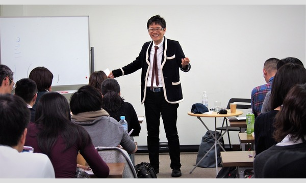 名越康文のこころカフェR:秋のじっくりゆっくり集中講義2日間 イベント画像3