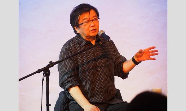 小田嶋隆の こらむカフェ*7月.2017 #11 in東京イベント