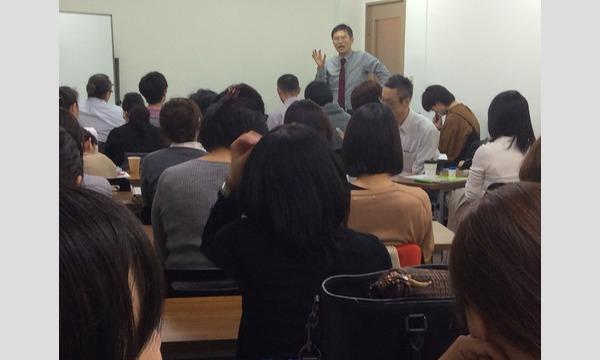 名越康文の「こころカフェ 'R' 」*2017-12月 イベント画像3