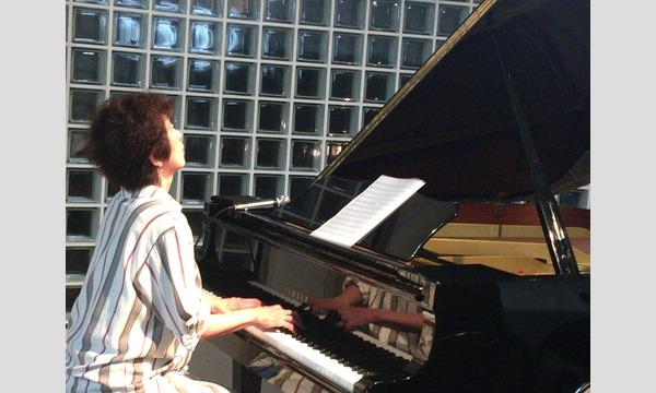 巨勢典子 ピアノライブ ここに・いて・いい  pianarium 20-1 イベント画像2