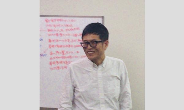 名越康文の「こころカフェ 'R' 」*2020-2月 イベント画像1