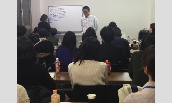 名越康文の「こころカフェ 'R' 」*2020-2月 イベント画像2