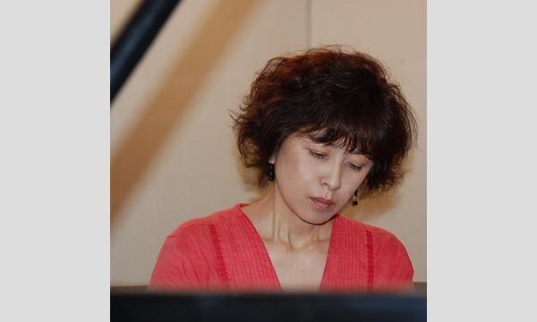 巨勢典子 ピアノライブ ここに・いて・いい  pianarium #2 イベント画像1