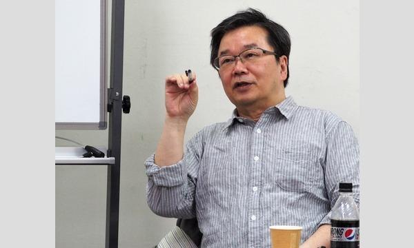 小田嶋隆の こらむカフェ*2019年度前期 イベント画像1
