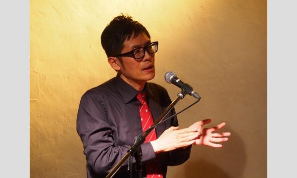 名越康文の「こころカフェ 'R' 」*2017-7月 in東京イベント