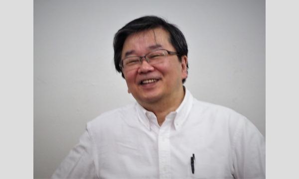小田嶋隆の こらむカフェ*2019年度前期5月~ イベント画像1