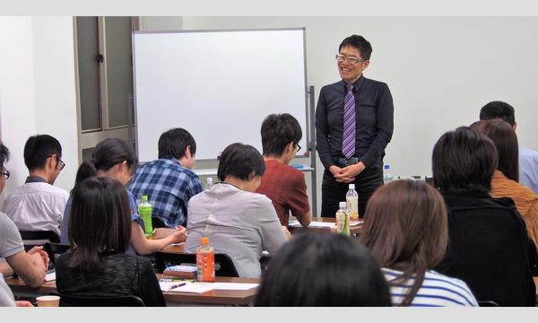 名越康文の「こころカフェ 'R' 」*2018-4月 イベント画像2
