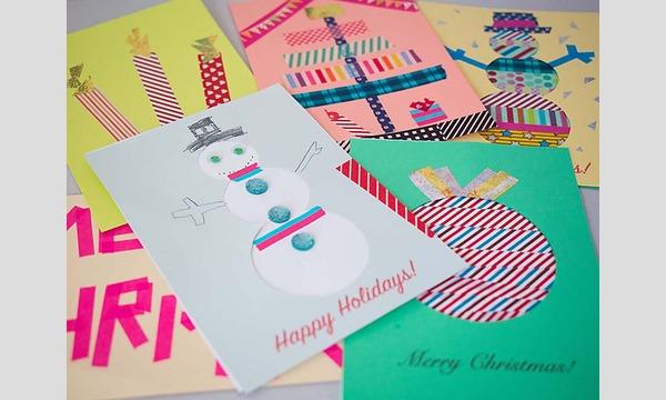 eigomura.jp★親子で楽しいEnglish 「マステ・クリスマスカード」 イベント画像1