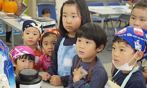 eigomura.jp★親子でおいしいEnglish「こねて作ろうあったかうどん」 in北海道イベント