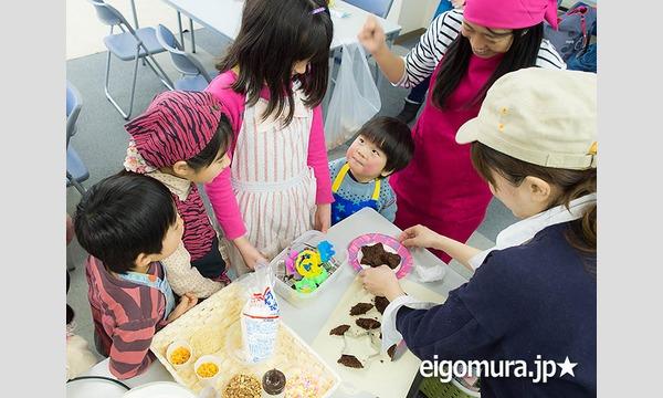 eigomura.jp★親子でおいしいEnglish with クックパッド「ココアのふわふわパンケーキ」 イベント画像1