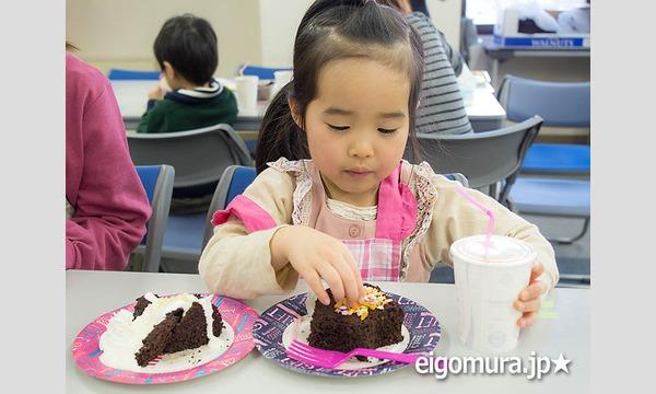 eigomura.jp★親子でおいしいEnglish with クックパッド「ココアのふわふわパンケーキ」 イベント画像2