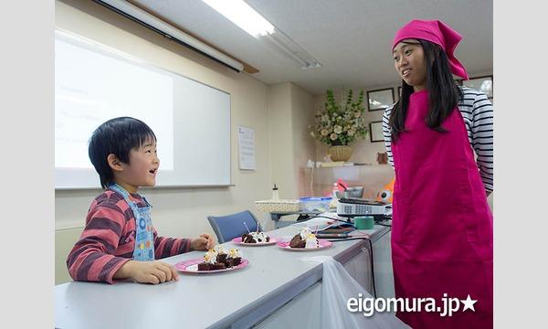 eigomura.jp★親子でおいしいEnglish with クックパッド「ココアのふわふわパンケーキ」 イベント画像3