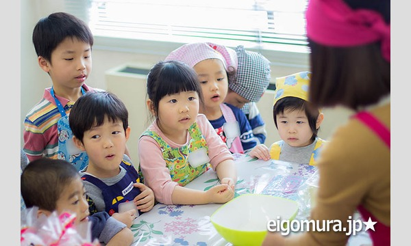 eigomura.jp★親子でおいしいEnglish with クックパッド「ひえひえアイスクリーム」 イベント画像1