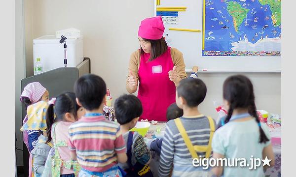 eigomura.jp★親子でおいしいEnglish with クックパッド「ひえひえアイスクリーム」 イベント画像2