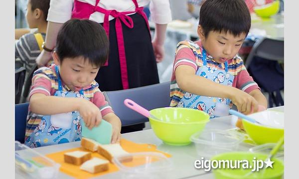 eigomura.jp★親子でおいしいEnglish with クックパッド「ひえひえアイスクリーム」 イベント画像3