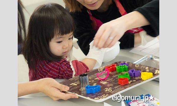 eigomura.jp★親子でおいしいEnglish「かわいく作ろう キャラ白玉」 イベント画像2