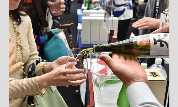 おいしいお酒をリーデルグラスで味わう「ワイングラスでおいしい日本酒アワード2016」入賞酒お披露目会 イベント画像2