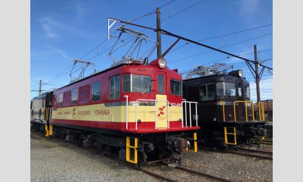 機関車ミニガイド(8月開催分) イベント画像1