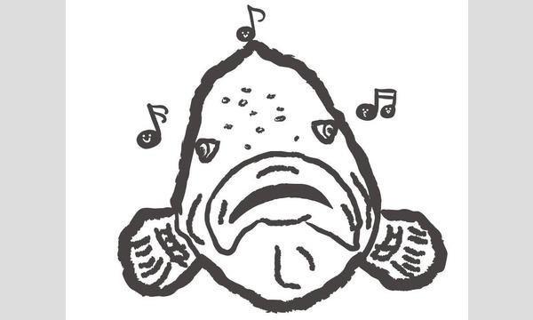 平戸一番音楽祭2016 イベント画像3