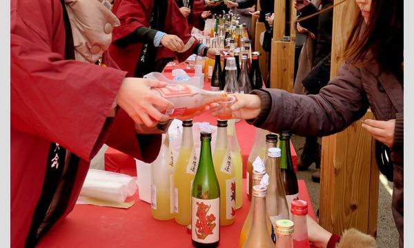 天満天神梅酒大会 2020 イベント画像2