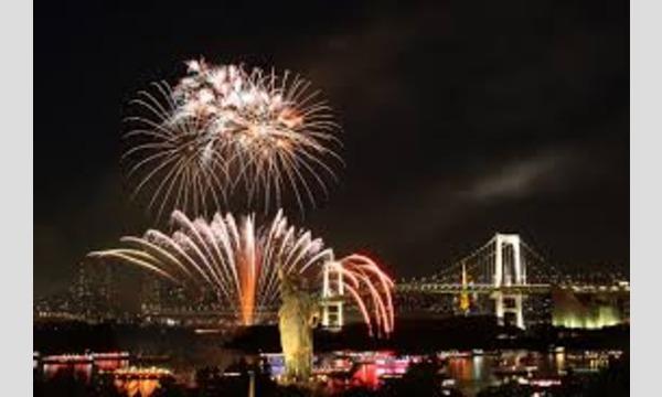 海賊船からお台場の花火とイルミネーションを楽しむ!『東京湾ナイトクルーズ・パーティー12.26』 イベント画像2