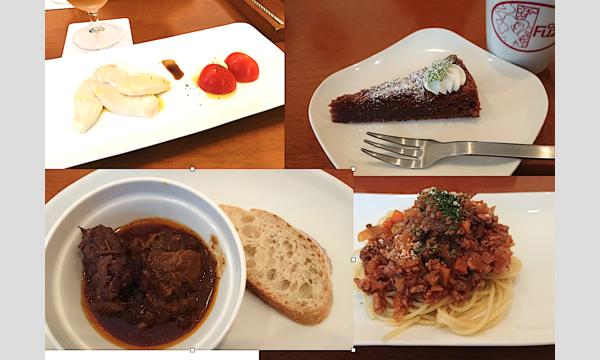 Yohei's Music Kitchen vol.6-秋の味覚スペシャル2019 イベント画像2