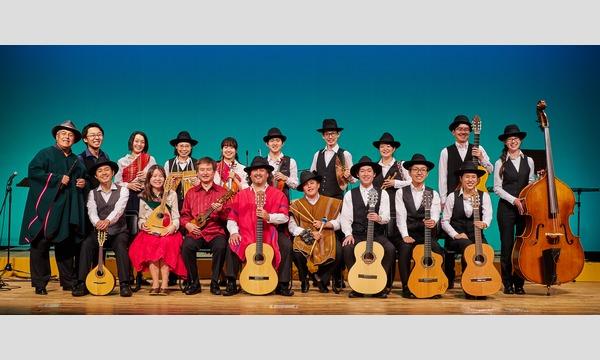 ロランド・エンシーナス「南米ボリビア民族オーケストラの響き」 イベント画像1