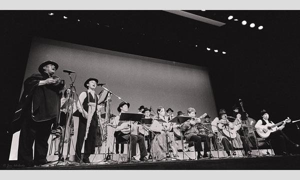 ロランド・エンシーナス「南米ボリビア民族オーケストラの響き」 イベント画像3