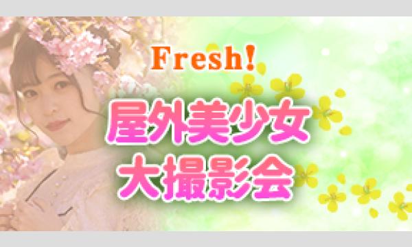 5/16 屋外美少女大撮影会