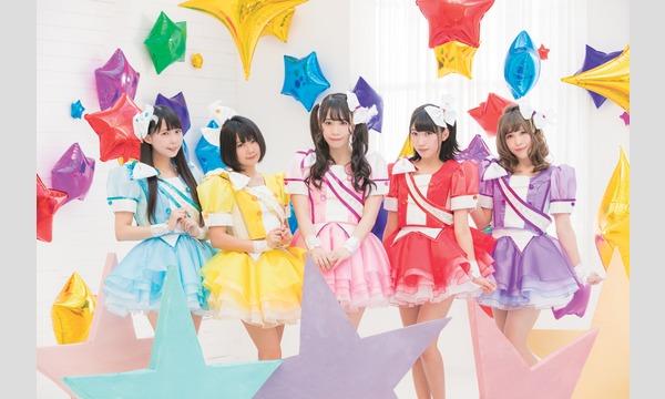 ひな祭りLuce Twinkle Wink☆撮影会 in東京イベント
