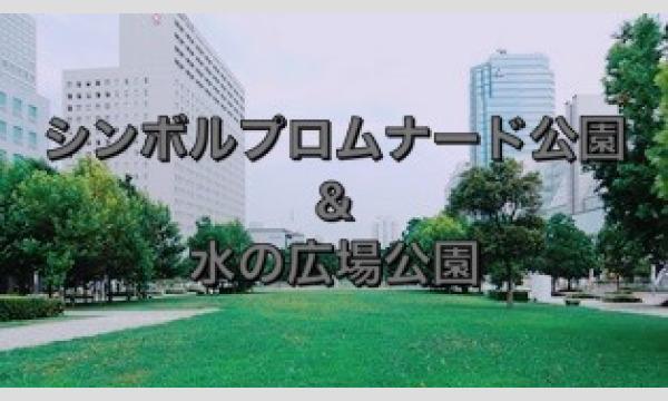 10/24 フレッシュ屋外大撮影会