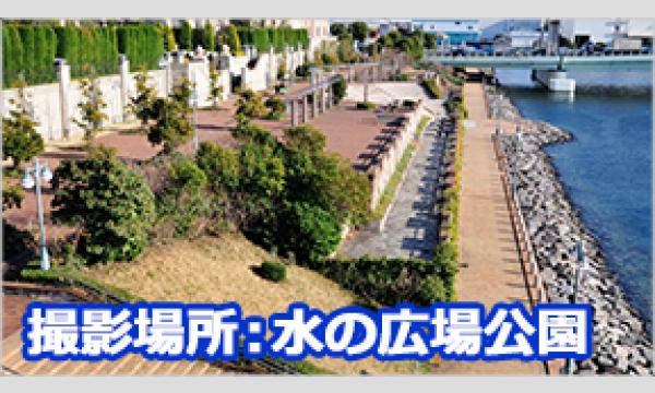 7/23 フレッシュ屋外大撮影会 イベント画像1