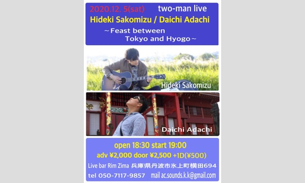 acoustic Two-man live 〜Feast between Tokyo and Hyogo〜 イベント画像1