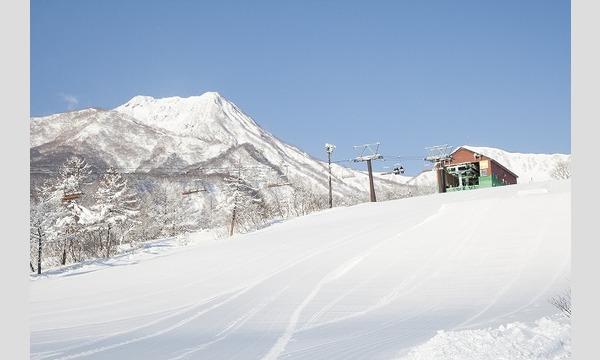 【期間限定】赤倉温泉スキー場 早割1日券 イベント画像3