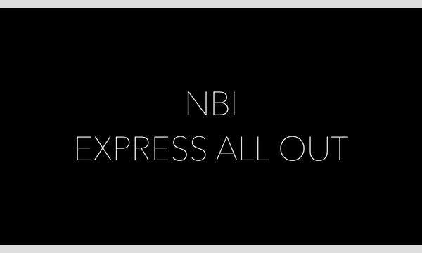 【3/21】NBI WORKOUT LIVE -NBI Express All Out  参加申し込みページ イベント画像1