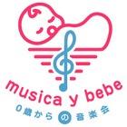 ムジカベべ0歳からの音楽会のイベント