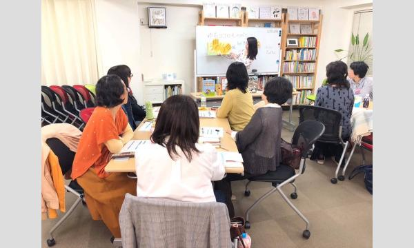 和食×絵本 和食と愉しむ絵本のフルコース イベント画像3