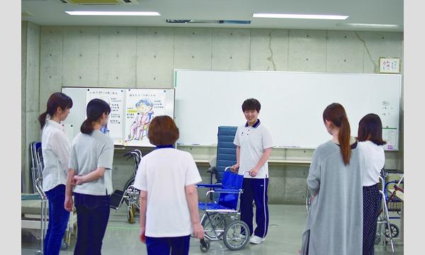 1/19 京都福祉専門学校オーキャン イベント画像1