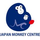 公益財団法人日本モンキーセンターのイベント