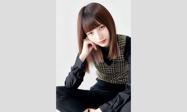 [東京Kawaiiスタジオ原宿]2020年3月1日(日)やねさん来店Special Day イベント画像1