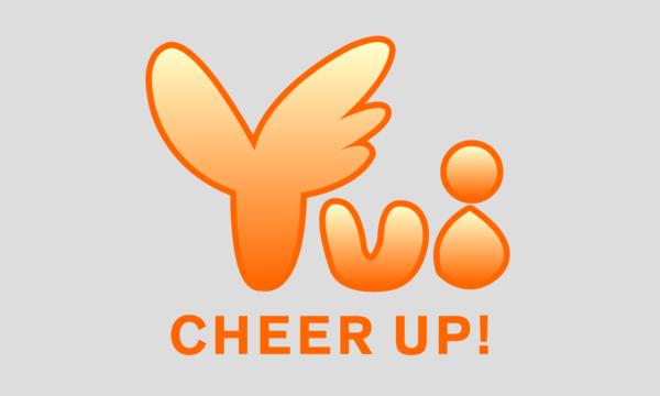 【デレマス7thLIVE名古屋公演】大槻唯役・山下七海さんにフラスタ・楽屋花を贈ろう!協賛費お支払いフォーム イベント画像2