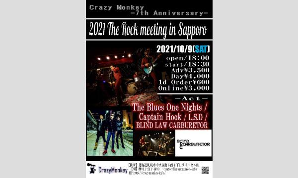 【2021 The Rock meeting in Sapporo】 イベント画像1