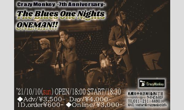【The Blues One Nights ワンマンライブ!! 】 イベント画像1