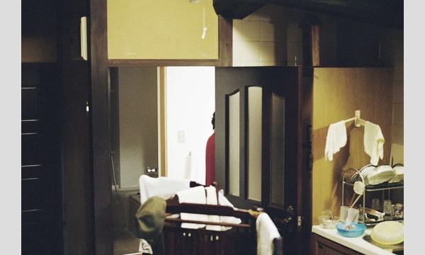 11/6(金)11:30 開映 『仕事と日(塩谷の谷間で)』@アテネ・フランセ文化センター イベント画像1