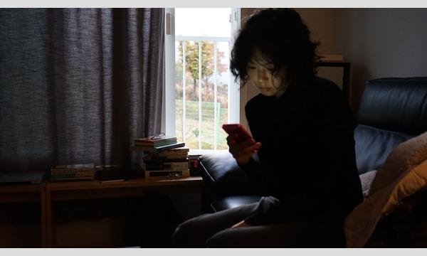 10/31(土)14:50 開映 『逃げた女』@有楽町朝日ホール イベント画像1